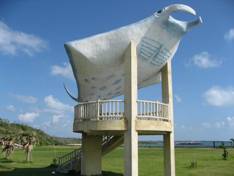 海人公園  (小浜島)