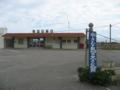 日本最南端の空港  (波照間島)