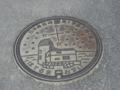マンホールの蓋  (波照間島)