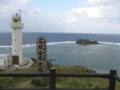 石垣島最北端の平久保崎灯台  (石垣島)