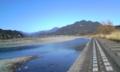 安倍川 (静岡県静岡市葵区)