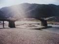 錦帯橋 (山口県岩国市) 撮影日は2003年2月です