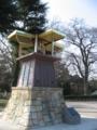 岡崎公園のからくり時計  (愛知県岡崎市)