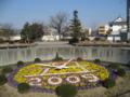 岡崎公園の花時計  (愛知県岡崎市)