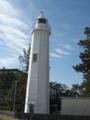 三保灯台  (静岡県静岡市清水区)