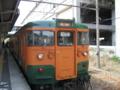 JR相生駅 (兵庫県相生市)