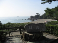 桂浜 (高知県高知市)
