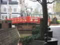 はりまや橋 (高知県高知市)