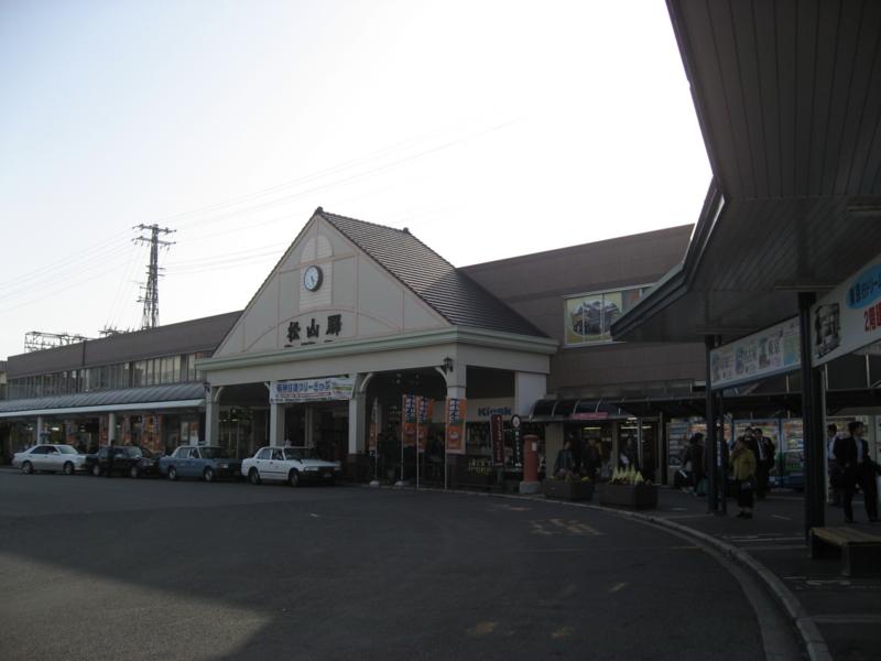 JR松山駅 (愛媛県松山市)