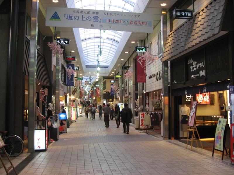 道後温泉周辺 (愛媛県松山市)