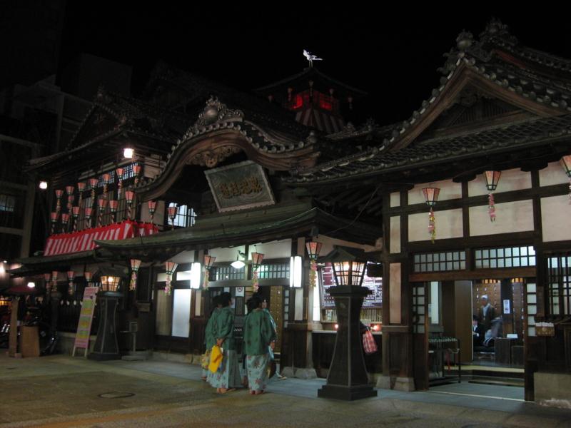 道後温泉本館 (愛媛県松山市)