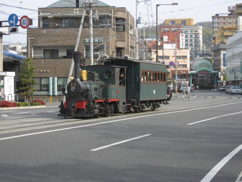 坊ちゃん列車 (愛媛県松山市)