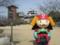 松山城 (愛媛県松山市)