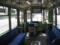 伊予鉄道の列車内 (愛媛県松山市)