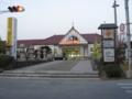 JR琴平駅舎 (香川県琴平町)