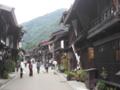 奈良井宿 (長野県塩尻市)