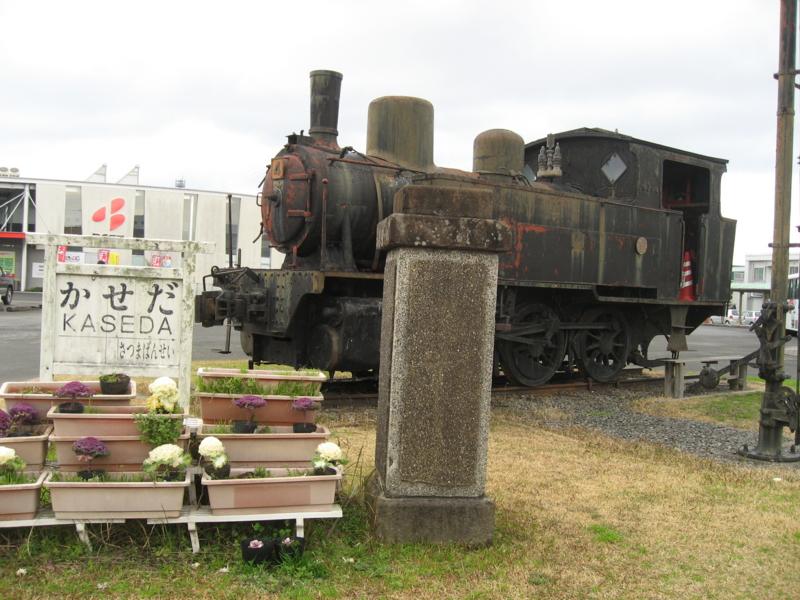 加世田 (鹿児島県南さつま市)