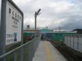 JR枕崎駅 (鹿児島県枕崎市)