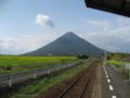 開聞岳とJR日本最南端駅/西大山駅 (鹿児島県指宿市)
