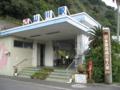 JR山川駅 (鹿児島県指宿市)
