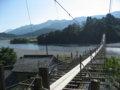 恋金橋(塩郷の吊橋) (静岡県榛原郡川根本町)