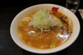 けやきの味噌ラーメン(北海道札幌市)