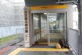 JR日本最北端駅 稚内駅 (北海道稚内市)
