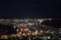 函館の夜景(北海道函館市)