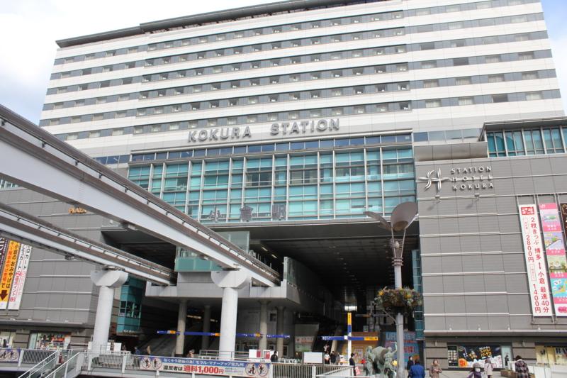 JR小倉駅 (福岡県北九州市)