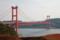 平戸大橋 (長崎県平戸市)