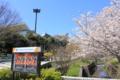 アウトソーシング日本平(静岡県静岡市)