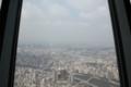 東京スカイツリーから浅草方面を望む