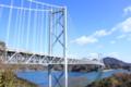 因島大橋 (しまなみ海道)
