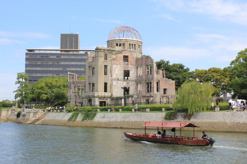 原爆ドーム (広島県広島市)