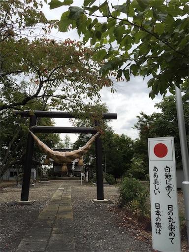 f:id:skohaku:20170915172933j:image