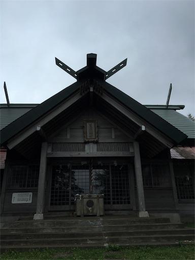 f:id:skohaku:20170924103347j:image