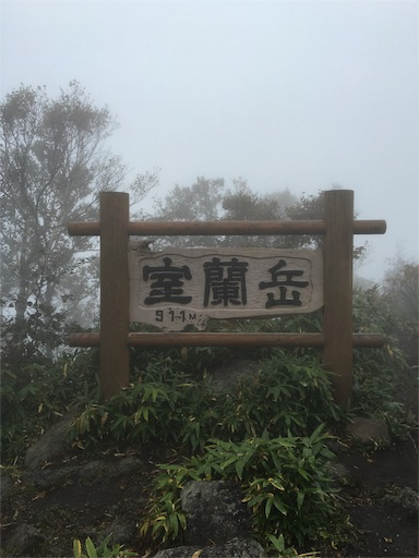 f:id:skohaku:20170924145323j:image