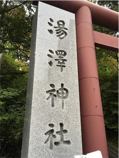 f:id:skohaku:20170927015326j:image