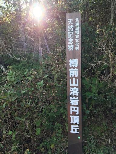 f:id:skohaku:20170928211823j:image