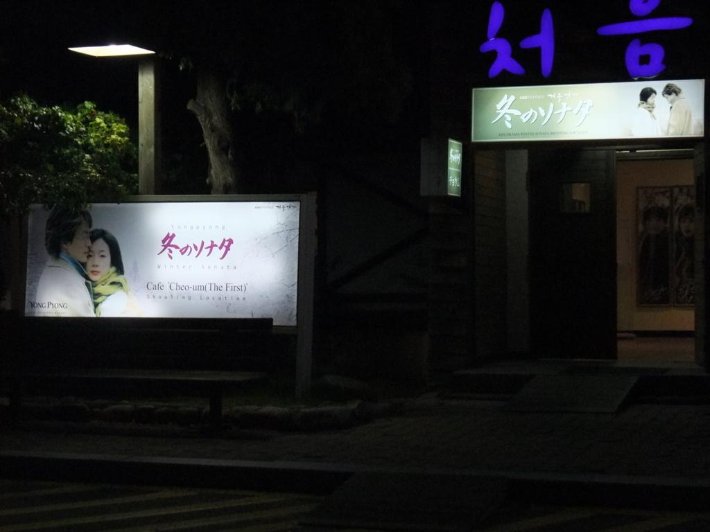 f:id:skohaku:20171124220036j:plain