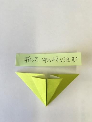 f:id:skohaku:20171220135753j:image