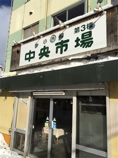f:id:skohaku:20180203092412j:image