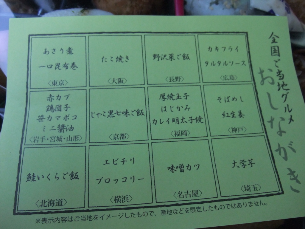 f:id:skohaku:20180503152806j:plain
