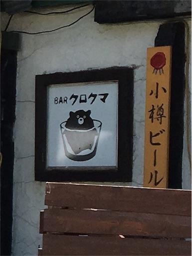 f:id:skohaku:20180729192941j:image