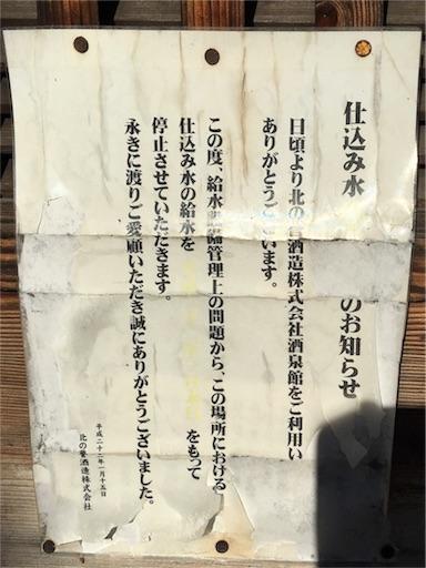 f:id:skohaku:20181009133347j:image