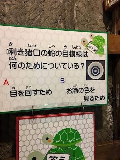 f:id:skohaku:20181013120242j:image