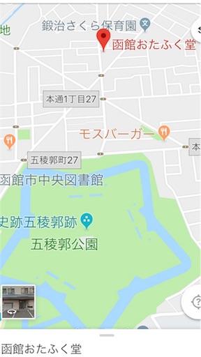 f:id:skohaku:20181126162720j:image