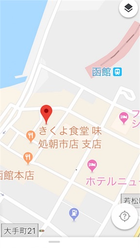 f:id:skohaku:20181126162833j:image