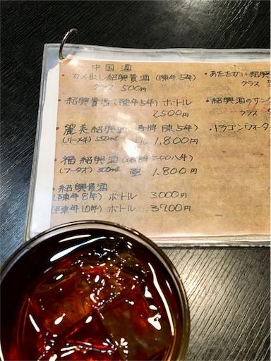 f:id:skohaku:20190226122135j:image