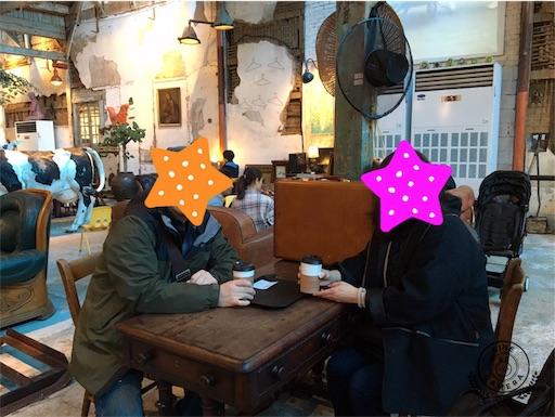 f:id:skohaku:20191212022715j:image